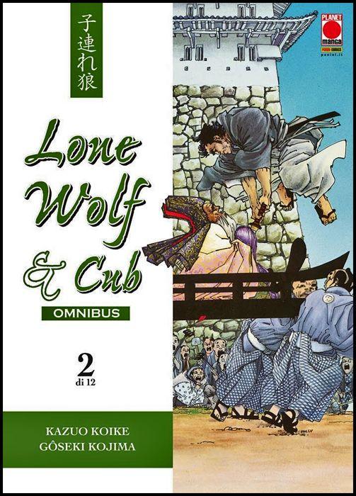 LONE WOLF & CUB OMNIBUS #     2