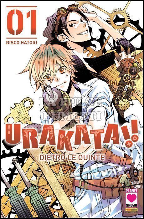 URAKATA!! - DIETRO LE QUINTE 1/7 completa
