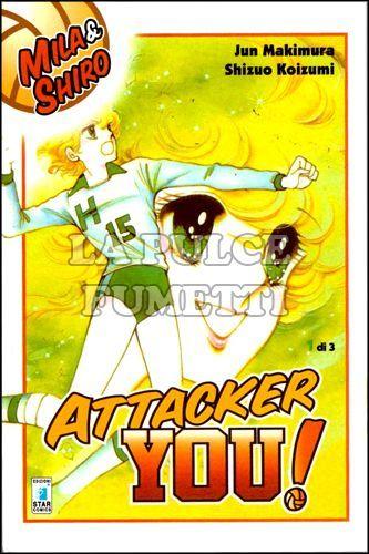 ATTACKER YOU 1/3 (MILA SHIRO) STARLIGHT 125/127