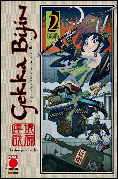 COLLANA JAPAN #   117 - GEKKA BIJIN 2 - LA PRINCIPESSA GUERRIERA DELLA LUNA - 1A RISTAMPA