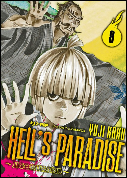 HELL'S PARADISE JIGOKURAKU #     8
