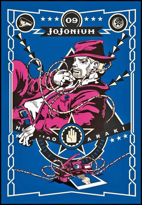 JOJONIUM #     9 - STARDUST CRUSADERS 2 (DI 10)