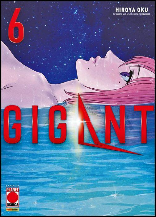 MANGA BEST #    20 - GIGANT 6