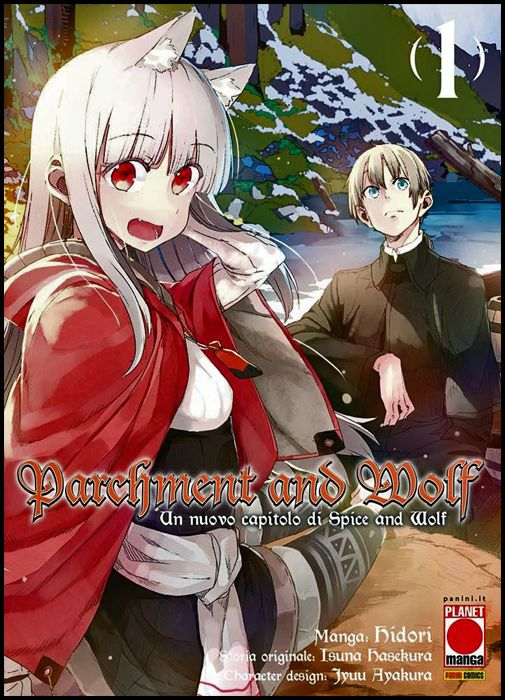 PARCHMENT AND WOLF #     1 - SPICE AND WOLF
