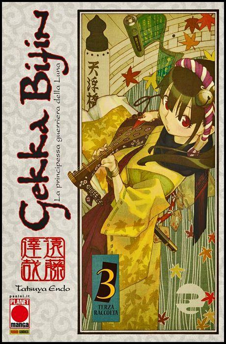 COLLANA JAPAN #   118 - GEKKA BIJIN 3 - LA PRINCIPESSA GUERRIERA DELLA LUNA - 1A RISTAMPA