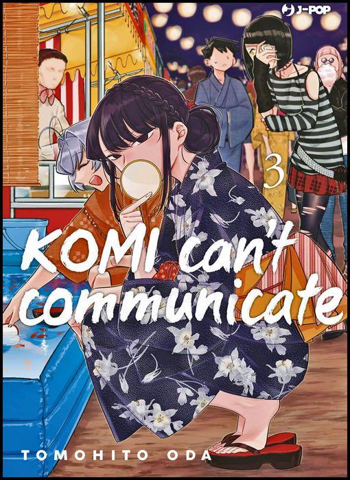 KOMI CAN'T COMMUNICATE #     3