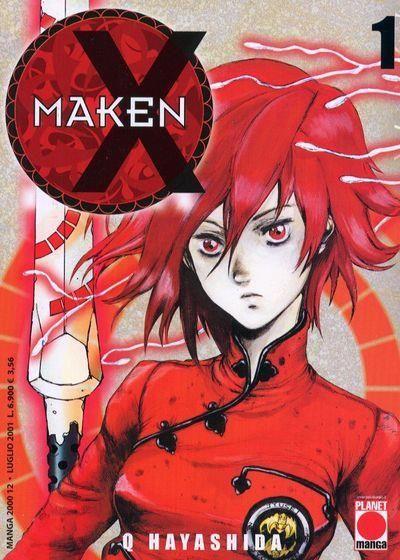 MANGA 2000 #    12 - MAKEN X 1