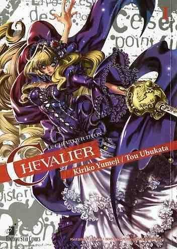POINT BREAK #    90 - CHEVALIER D'EON  1