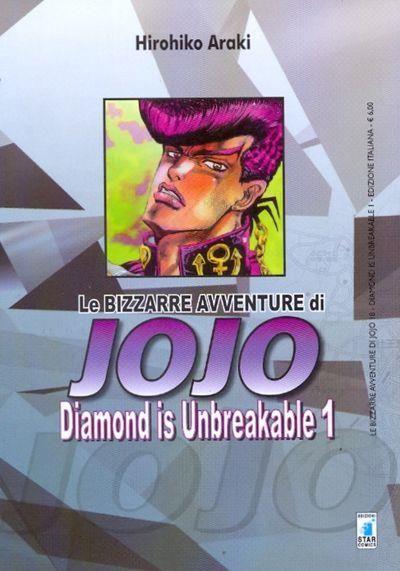 JOJO 18/29 - DIAMOND IS UNBREAKABLE  1 /12 MINISERIE COMPLETA