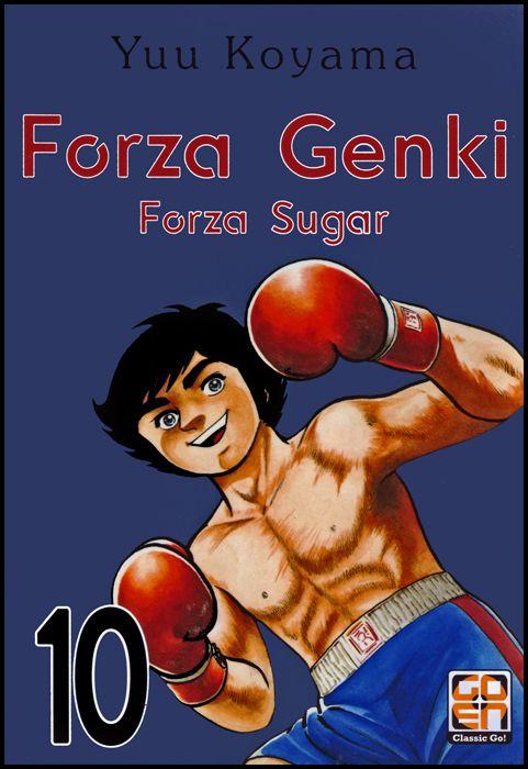 DANSEI COLLECTION #    48 - FORZA GENKI! 10 - ( FORZA SUGAR )