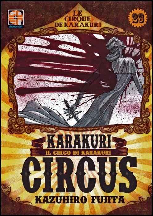 YOKAI COLLECTION #    23 - KARAKURI CIRCUS 23