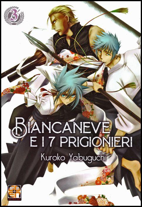 NYU COLLECTION #    45 - BIANCANEVE E I 7 PRIGIONIERI 3