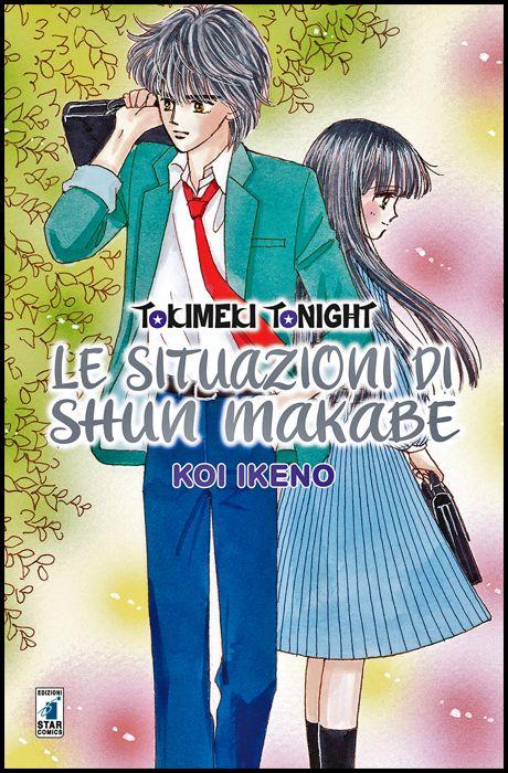 TOKIMEKI TONIGHT - LE SITUAZIONI DI SHUN MAKABE