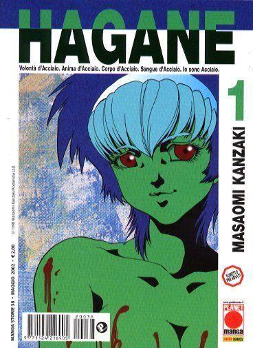 HAGANE 1/15