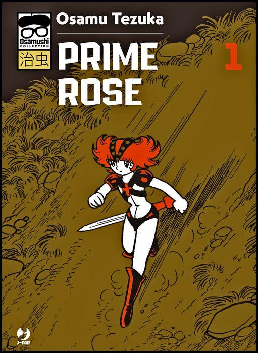 OSAMUSHI COLLECTION - PRIME ROSE #     1