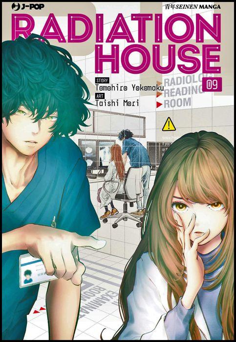 RADIATION HOUSE #     9