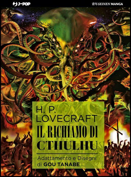 H.P. LOVECRAFT - IL RICHIAMO DI CTHULHU - EDIZIONE REGULAR