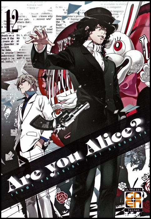 VELVET COLLECTION #    34 - ARE YOU ALICE? 12