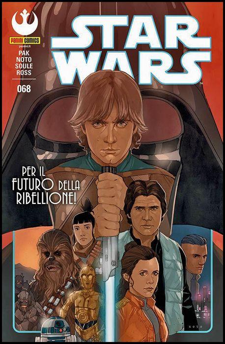 STAR WARS #    68