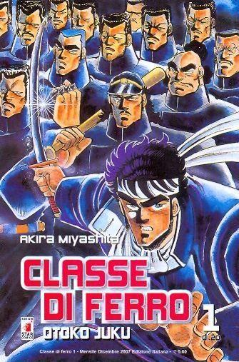 CLASSE DI FERRO  1/19 MANCA N 20
