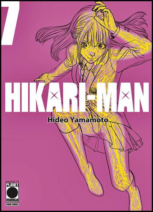 HIKARI-MAN #     7