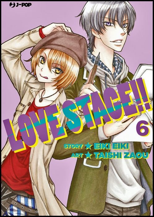 LOVE STAGE!! #     6