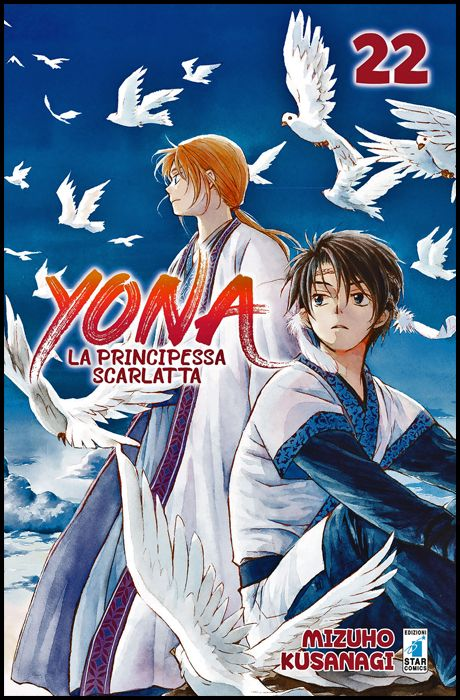 TURN OVER #   245 - YONA LA PRINCIPESSA SCARLATTA 22