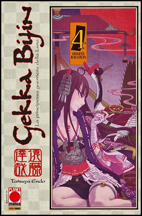 COLLANA JAPAN #   120 - GEKKA BIJIN 4 - LA PRINCIPESSA GUERRIERA DELLA LUNA - 1A RISTAMPA