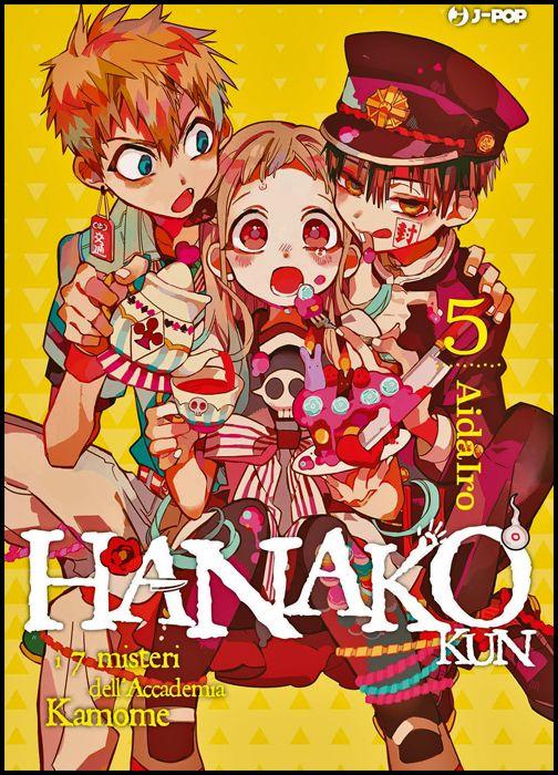 HANAKO-KUN - I 7 MISTERI DELL'ACCADEMIA KAMOME #     5