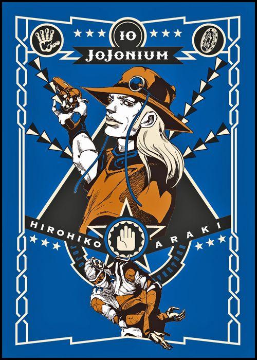 JOJONIUM #    10 - STARDUST CRUSADERS 3 (DI 10)