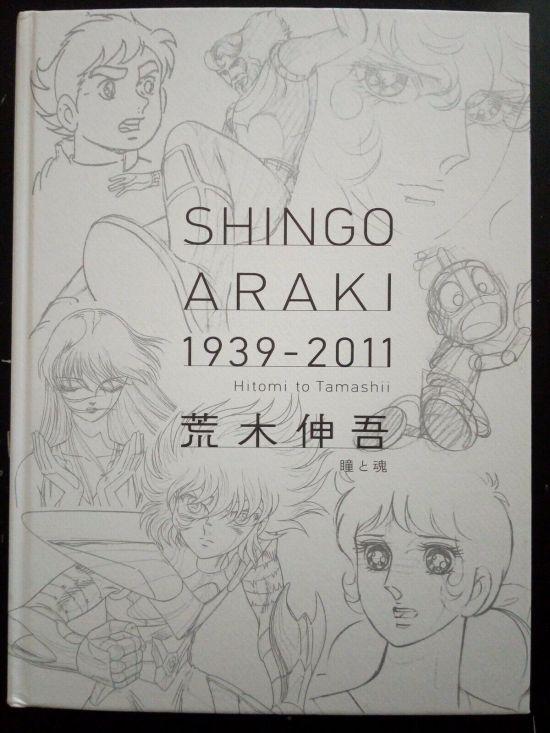 SHINGO ARAKI 1939-2011: ART BOOK ORIGINALE GIAPPONESE