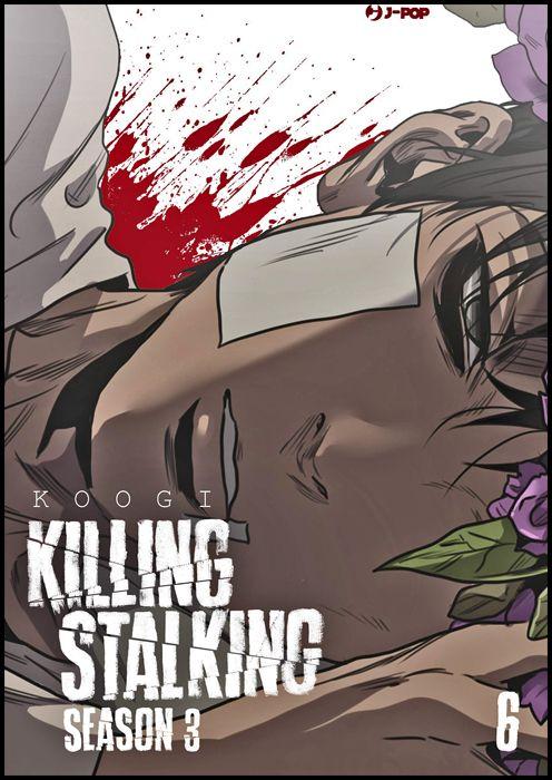 KILLING STALKING SEASON 3 #     6 + BOX SEASON 3