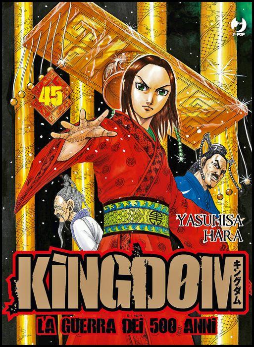 KINGDOM #    45
