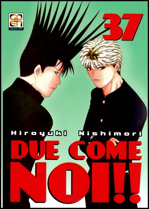 HIRO COLLECTION #    59 - DUE COME NOI 37