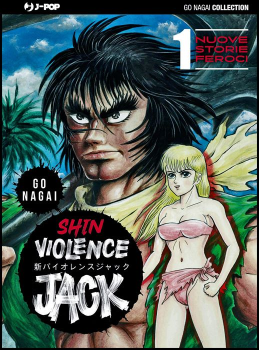 GO NAGAI COLLECTION - SHIN VIOLENCE JACK #     1
