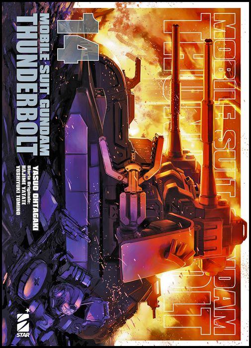 GUNDAM UNIVERSE #    78 - MOBILE SUIT GUNDAM THUNDERBOLT 14