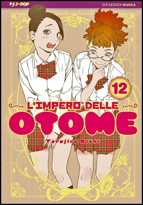 L'IMPERO DELLE OTOME #    12