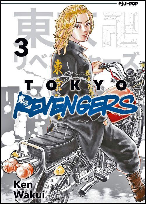 TOKYO REVENGERS #     3