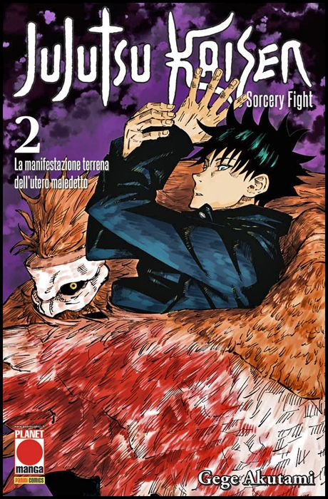 MANGA HERO #    36 - JUJUTSU KAISEN - SORCERY FIGHT 2 - 1A RISTAMPA