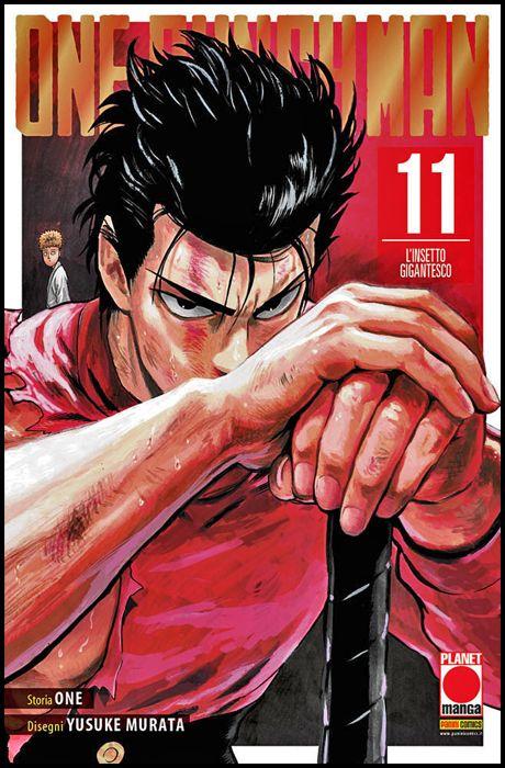 MANGA ONE #    32 - ONE-PUNCH MAN 11 - 1A RISTAMPA