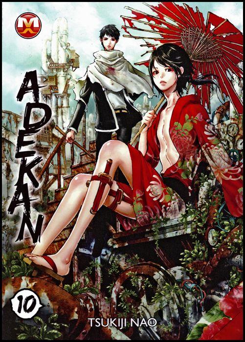 ADEKAN #    10