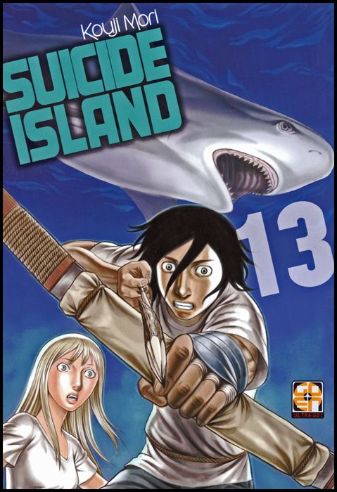 NYU COLLECTION #    46 - SUICIDE ISLAND 13