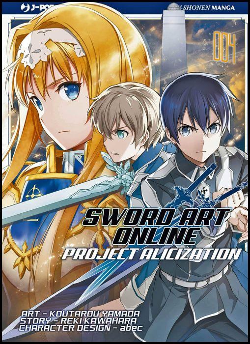 SWORD ART ONLINE - PROJECT ALICIZATION #     4