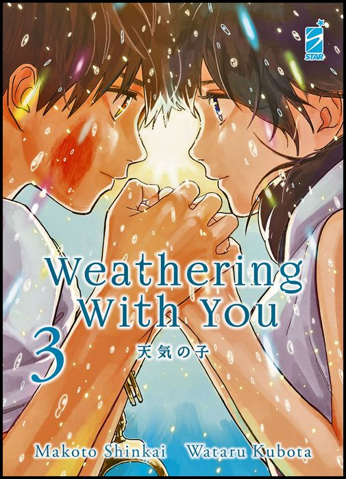 WEATHERING WITH YOU #     3