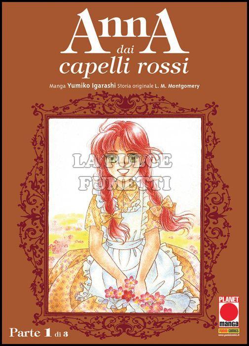 MANGA LOVE- ANNA DAI CAPELLI ROSSI NUOVA EDIZIONE 1/3 COMPLETA NUOVI