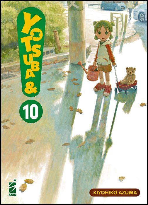 STARLIGHT #   332 - YOTSUBA&! #    10