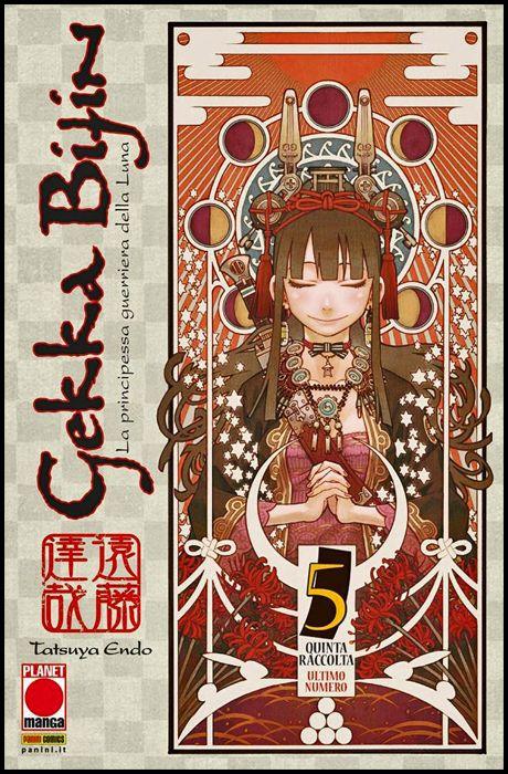 COLLANA JAPAN #   123 - GEKKA BIJIN 5 - LA PRINCIPESSA GUERRIERA DELLA LUNA - 1A RISTAMPA