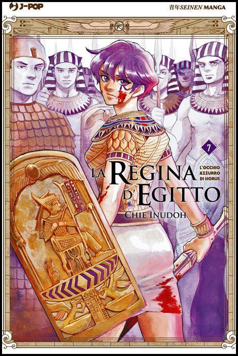 LA REGINA D'EGITTO - L'OCCHIO AZZURRO DI HORUS #     7