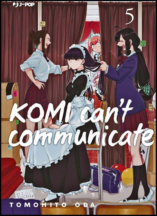 KOMI CAN'T COMMUNICATE #     5