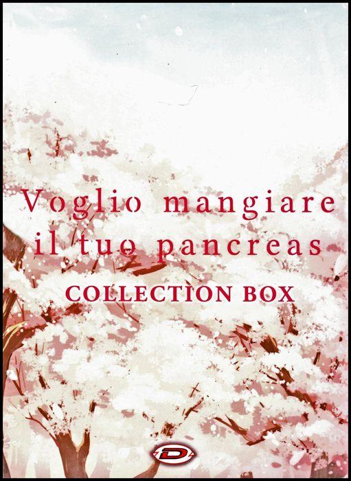 VOGLIO MANGIARE IL TUO PANCREAS COLLECTION BOX